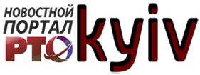 PTO-Kyiv — новостной журнал